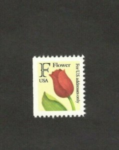 2520 Flower  F Stamp US Single Mint/nh FREE SHIPPING