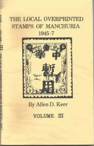 MANCHURIA LOCAL O/Ps - Kerr Vol 3 - Photocopy