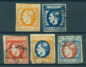 Romania #37-42  Mixed   Scott $221.50  37 Mint, Rest Used...
