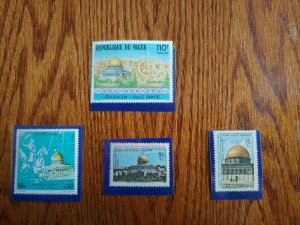 RARE TURKEY, EGYPT, NIGER PALESTINE STAMPS DOME OF THE ROCK MNH HARD TO FIND