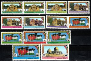 Palestinian Authority #14-26  MNH  CV $11.80 (X5424)