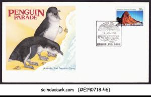 AUSTRALIAN ANTARCTIC TERRITORY - 1984 PENGUIN PARADE SPECIAL COVER WITH CANCL.