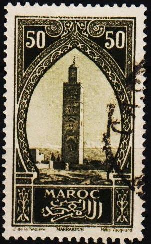 Morocco(French). 1917 50c  S.G.138 Fine Used