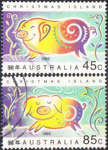 Christmas Island #364-365 Used