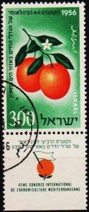 Israel. 1956 300pr S.G.130 Fine Used