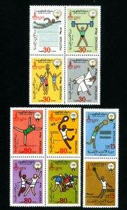 Kuwait Stamps # 820-9 VF OG NH