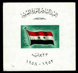 1958 Egypt #452 6th Anniversary of Revolution - OGNH - VF - CV$16.00 (ESP#4078)