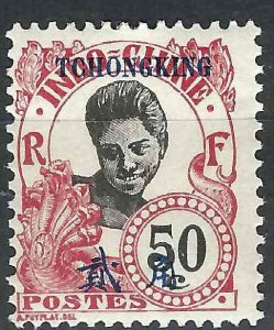 France Offices Tchongking 45 Yv 76  MH F/VF 1908 SCV $12.00