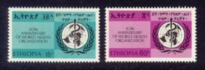 Ethiopia Sc# 508-9 MNH 20th Anniversary of WHO