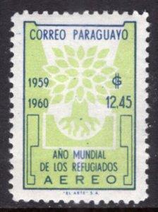 Paraguay C266 MNH VF