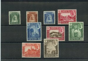 ADEN 1-9 short set 9 stamps * MH Cat $13 stamp