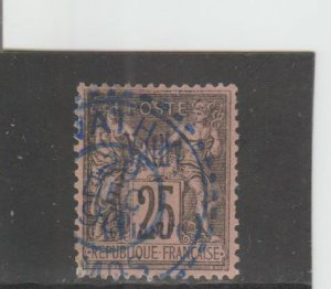 French Offices in Turkey (Vathy)  Scott#  5  Used  (1894 Peace and Commerce)