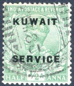 KUWAIT-1923-4  ½a  Light Green Official Sg 01  FINE USED V14026