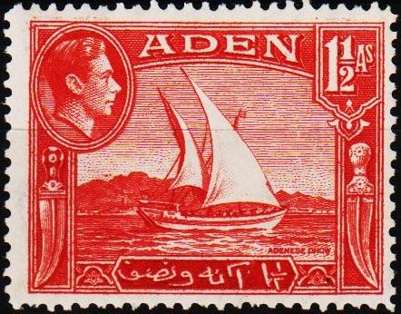 Aden.1939 1 1/2a  S.G.19 Mounted Mint