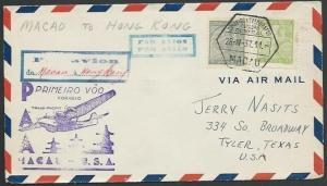 MACAU 1937 first flight cover to Hong Kong - arrival cds on reverse........58526