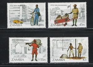 Zambia 331-34 NH 1985 set