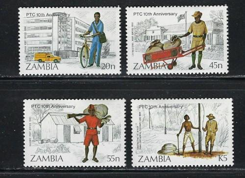 Zambia 331-34 NH 1985 set