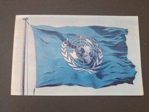 United Nations (NY) 1957 Sc 51 PC
