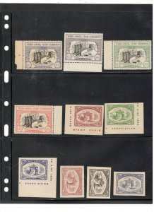 US EARLY STAMP SHOW POSTER STAMP COLLECTION