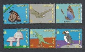 Mongolia #2498a-f comp mnh cv $5.00 Scouts Animals