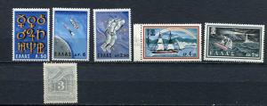 Greece  1902 and Up MNH/MH  3786