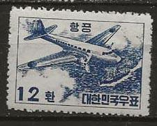 Nickel Auction. South Korea C9 m [bb08]