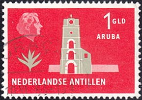 Netherlands Antilles # 254 used ~ 1g Fort Willem III, Aruba
