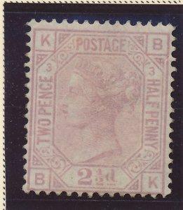 Great Britain Stamp Scott #66, Unused - Free U.S. Shipping, Free Worldwide Sh...