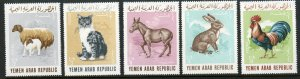 Yemen MNH 224-224d Animals Short Set 1966