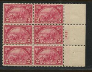1924 US Postage Stamp #615 Mint Very Fine Original Gum Plate No 15746 Block of 6