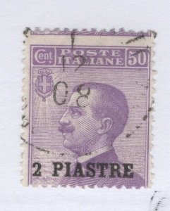 Italy Offices In Turkish Empire #17 Used CV. $240 (JH 11/11) GP