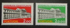 Portugal 1255-56. 1975 Constituent  Assembly opening, NH