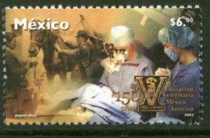 MEXICO 2320, VETERINARY MEDICINE 150th ANNIVERSARY OF EDUCATION. MINT, NH. VF.