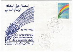 Algeria 1999 FDC Stamps Scott 1165 Civil Peace Referendum Rainbow Flowers