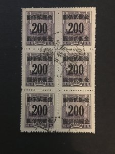 china package stamp block, used, list#183