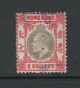 Hong Kong, Sc 104 (SG 87), used (perfin)