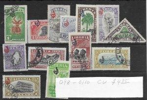 Liberia #O98-O110 Used - Set - CAT VALUE $4.95