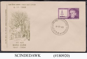 INDIA - 1968 MARIE CURIE FDC