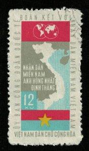 Vietnam (ТS-394)