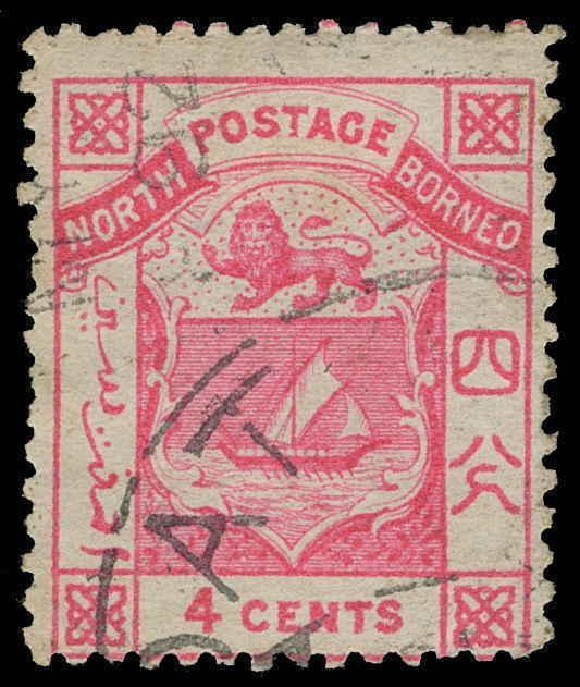 North Borneo Scott 11 Gibbons 11 Used Stamp