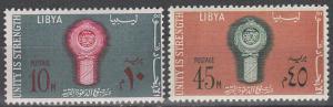 Libya #332-3 MNH F-VF (V4367)
