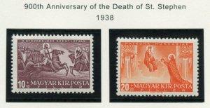 HUNGARY SCOTT#B95/96  MINT NEVER HINGED AS SHOWN--SCOTT VALUE $6.00