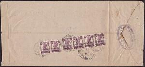 INDIA GWALIOR STATE 1949 GVI ½a(6) on reverse of a cover to Bombay..........6489