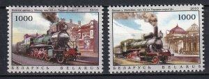 Belarus 2010 Trains Locomotives / Railroads 2 MNH stamps