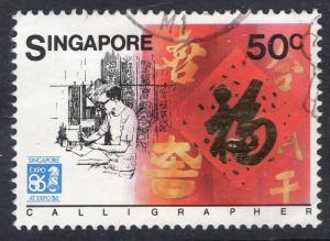 SINGAPORE SCOTT 486A
