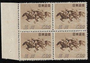 Doyle's_Stamps: MNH 1948 Japanese Horse Racing Block/4, Scott #412**