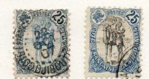 Somali Coast 41 & 41a Used