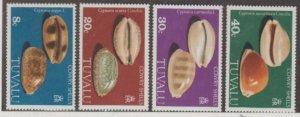 Tuvalu Scott #129-132 Stamps - Mint NH Set