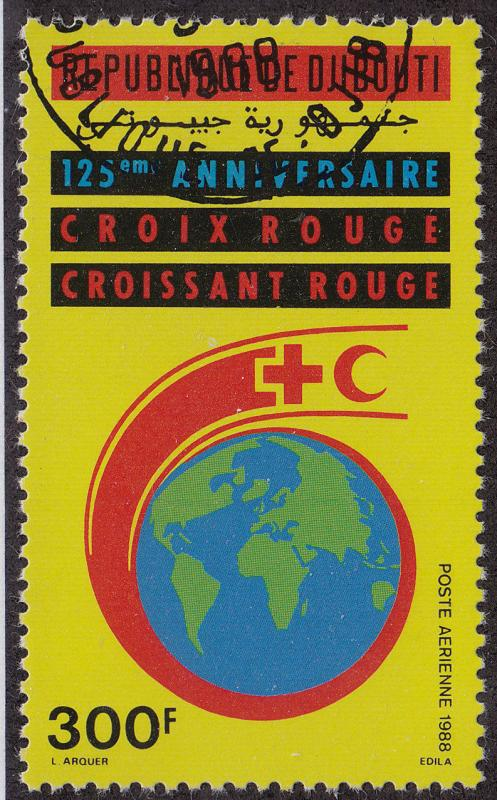 DJIBOUTI CTO Scott # C238 Red Cross - remnants (1 Stamp)