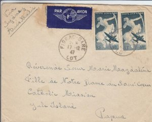 1947, Figeac-Gare, France to Yule Island, Papua, Airmail, 80 Fr Rate (32218)
